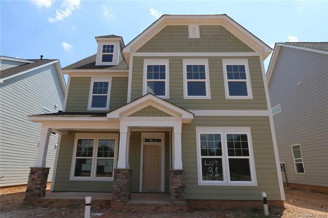 3323 Katherine Taylor Court, Monroe, NC 28110 (#3352276) :: Stephen Cooley Real Estate Group