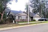 1292 Green Valley Drive - Photo 8