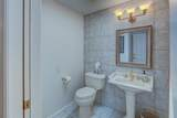 8871 Bison Place - Photo 17