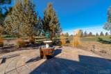 425 Nutcracker Drive - Photo 4