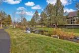 1362 Highland View Loop - Photo 8