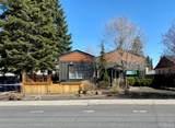 454 Revere Avenue - Photo 1