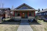 337 Delaware Avenue - Photo 1