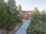 650 Sonora Drive - Photo 2