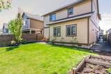 21368 Evelyn Place - Photo 3