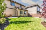 21368 Evelyn Place - Photo 38