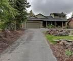 2683 Rainbow Ridge Drive - Photo 1