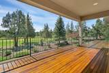 710 Solitaire Court - Photo 8
