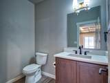 1097 Oak Grove Court - Photo 36