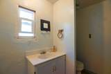 9757 Blackwell Road - Photo 17