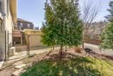4299 Murryhill Court - Photo 6