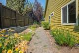 63277 Stonewood Drive - Photo 15