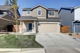61553 Lorenzo Drive - Photo 1