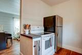 425 Roosevelt Avenue - Photo 16