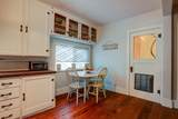 425 Roosevelt Avenue - Photo 18