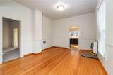 5422 Everett Street - Photo 4