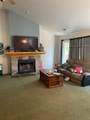 103 Cedar Ridge Terrace - Photo 2