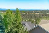 963 Yosemite Falls Drive - Photo 32