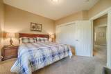 1405 Harrier Court - Photo 32