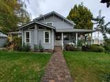 5121 Seven Oaks Road - Photo 26