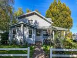 5121 Seven Oaks Road - Photo 3