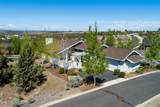 353 Larkspur Drive - Photo 45