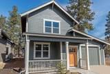 987 Black Butte Avenue - Photo 1
