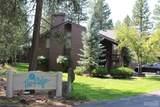 57351-19B2 Beaver Ridge Loop - Photo 22
