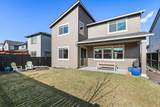 20983 Legend Place - Photo 4
