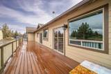 62089 Torkelson Road - Photo 8