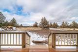 62089 Torkelson Road - Photo 9