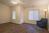 905 1/2 Narregan Street - Photo 3