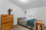 52950 Forest Way - Photo 17