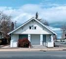 943 Pine Street - Photo 2