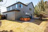 19590 Hollygrape Street - Photo 27