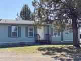 12786 Peninsula Drive - Photo 2