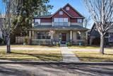 2478 Hosmer Lake Drive - Photo 1