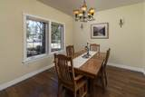 1041 Timber Pine Drive - Photo 10