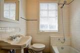 165 St. Helen's Place - Photo 12