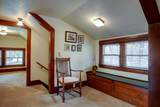 165 St. Helen's Place - Photo 17