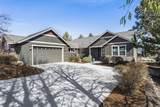 20904 Sage Creek Drive - Photo 3