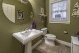 1272 Ithaca Avenue - Photo 14