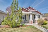 61048 Larkspur Loop - Photo 2