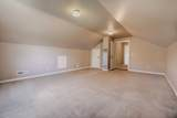 20703 Beaumont Drive - Photo 12