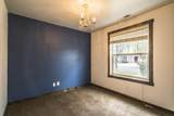 3335 Indian Place - Photo 17