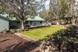 7390 Robin Drive - Photo 34