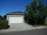 7407 Stonefield Drive - Photo 1