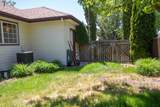 6321 Harlan Drive - Photo 65
