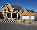 5930 Valleyview Lane - Photo 2