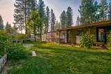 4080 Round Lake Road - Photo 29